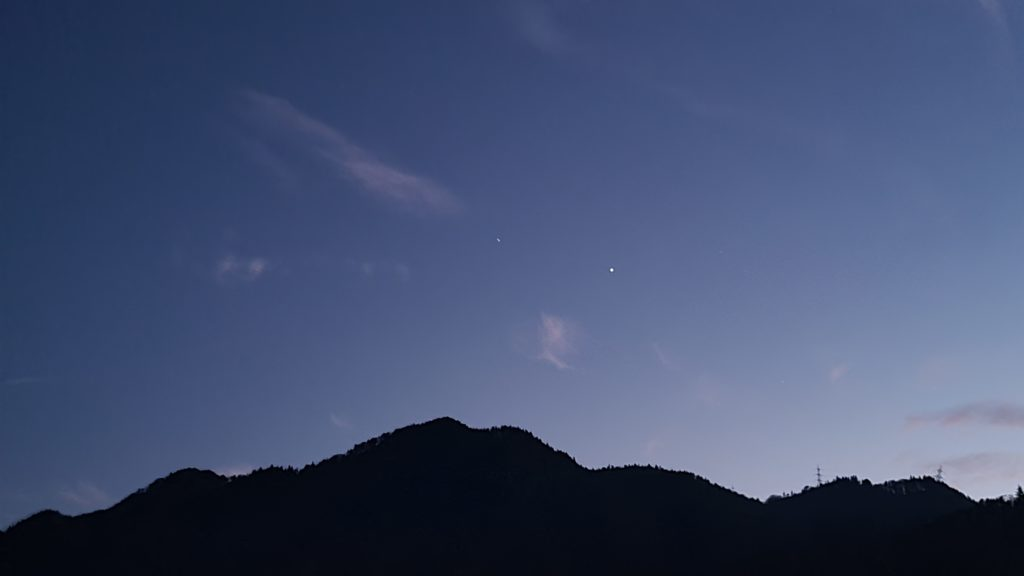 Jupiter and Saturn just before the conjunction